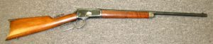 Classifieds (Reduced) – Winchester 1892, .25-20 WCF, 24″ Octagon/Round Barrel, Nickel Forend Cap: Asking $975 – Must Sell!